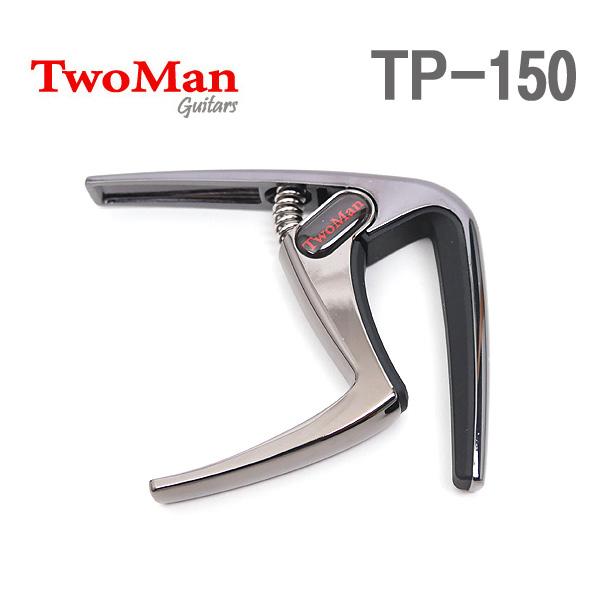 Twoman TP-150 Black 카포