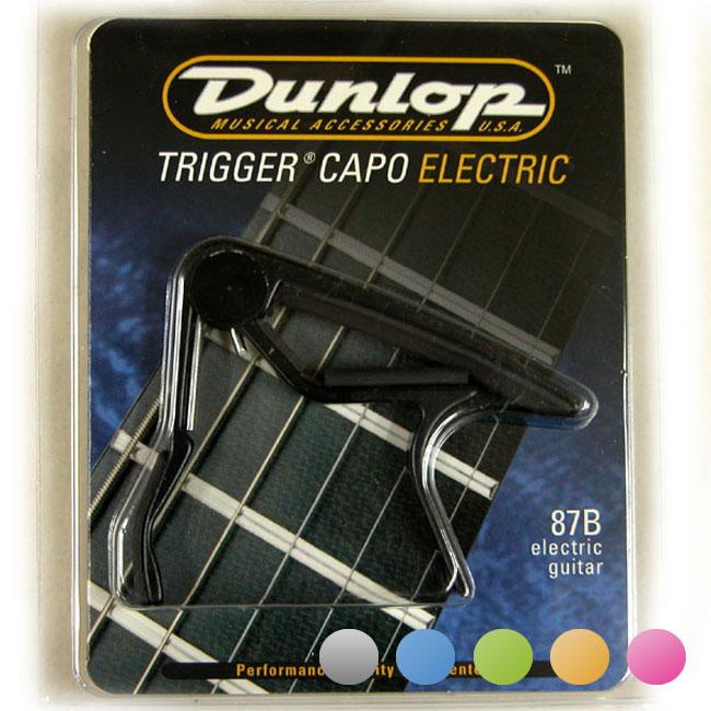 Dunlop capo 87N or 87B 일렉기타용