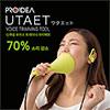 PROIDEA UTAET 우타에트 - 신개념 보이스 방음 트레이너