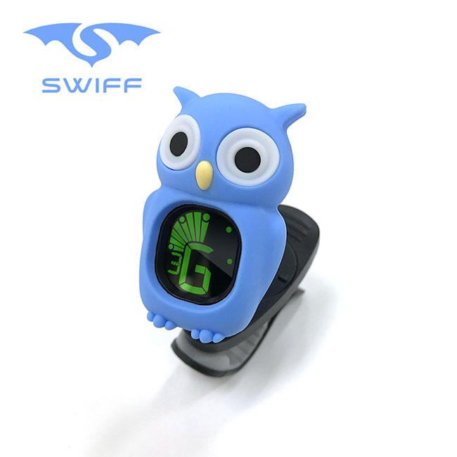 SWIFF B7 Owl Tuner Blue / 올빼미 튜너
