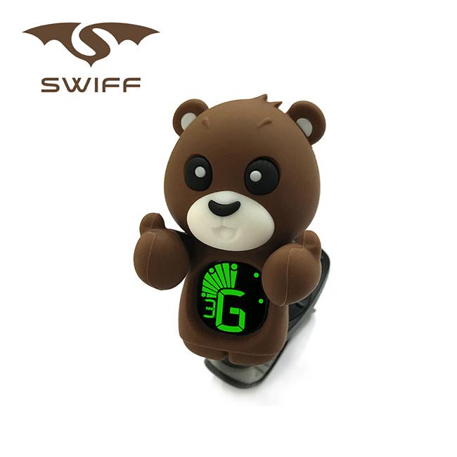 Swiff Kai Bear Tuner Brown / 카이 베어 클립 튜너 (브라운)