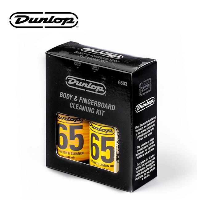 Dunlop 6503 Body & Fingerboard Cleaning Kit