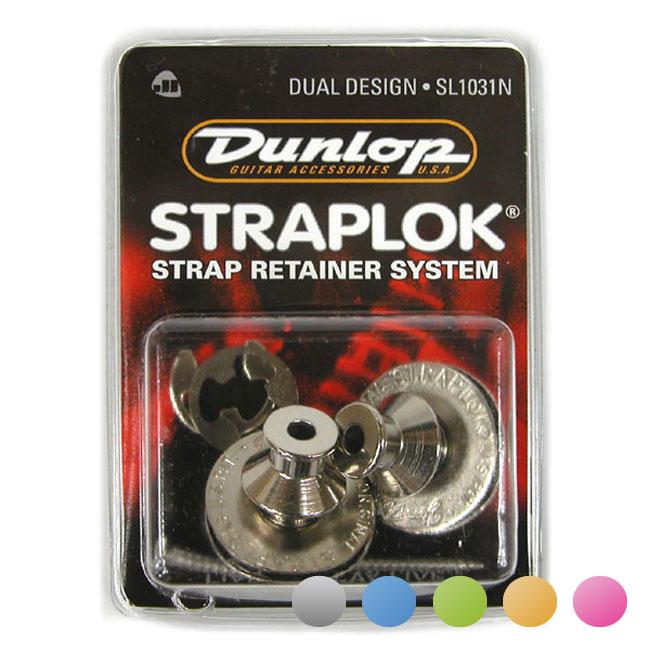 Dunlop 스트랩락 Dual Design(SLS103)
