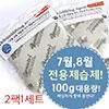 Log 제습제 - 강력한 제습력 100g (2개1팩)