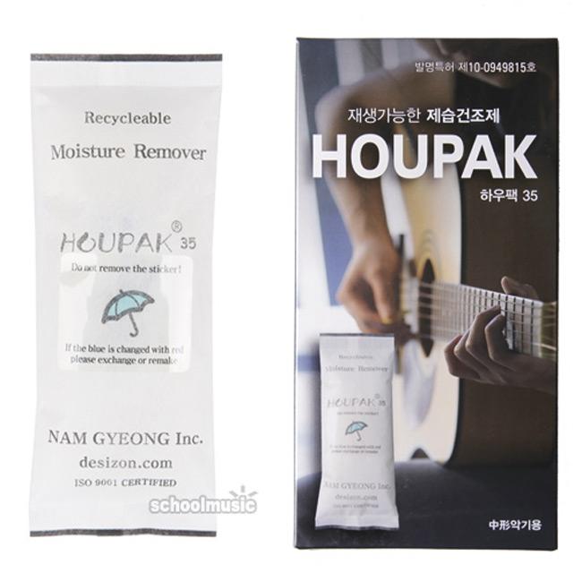 악기를 위해 탄생된 방습제 HOUPAK35 하우펙(중형악기용)