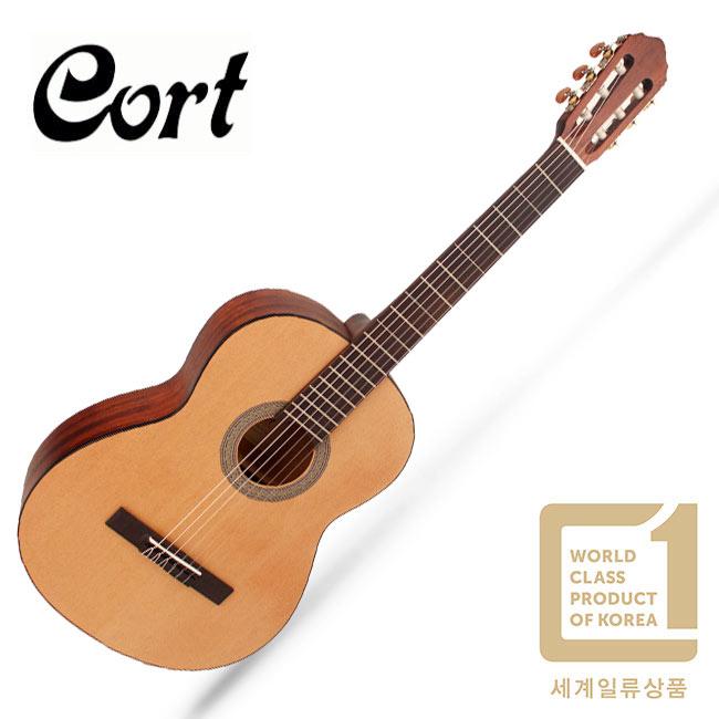 Cort AC100 DX (OP) / 콜트 클래식 기타