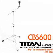 <font color=#262626>TITAN CBS-600 - 6/8인치 Boom Cymbal Stand (T자 심벌스탠드)</font>