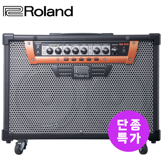 [Roland & Boss  재고 특가전] Roland GA-212 기타앰프