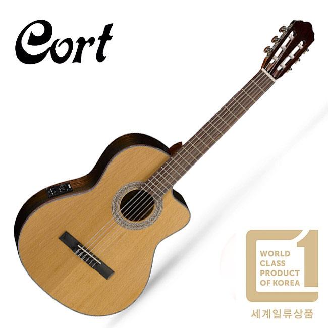 [특가]Cort AC250CF NAT / 콜트 클래식 기타 5747