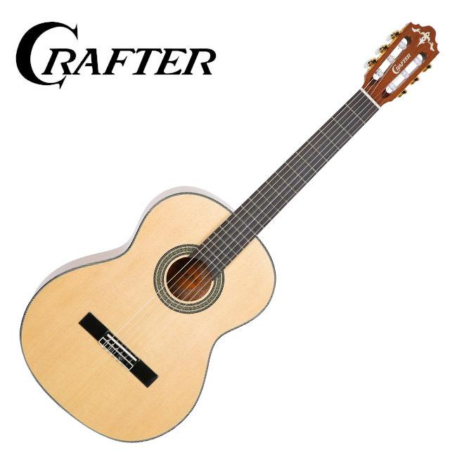 [잠실매장 전시특가] Crafter CHAPTER (3699)