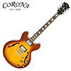 [덴트특가]Corona CES-335 (ICE TEA) / 코로나 올솔리드 세미할로 일렉기타 9258