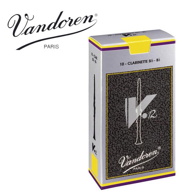 Vandoren V12 Bb 클라리넷 리드 2½호 10개팩 (CR1925)