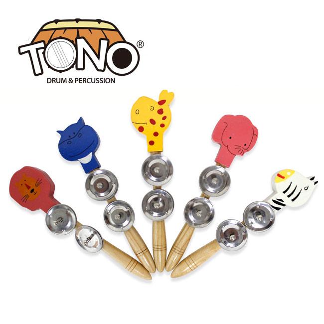 TONO 토노 동물 징글스틱 - 얼룩말 (BC2AC)