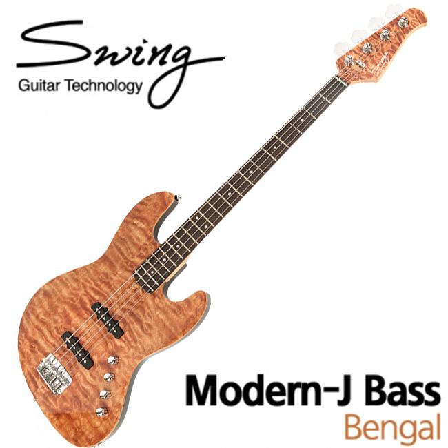 Swing - Modern J Bass  / 스윙 베이스 (Bengal)