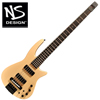 NS Design RADIUS / CR5-BG-NAS