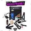 [스쿨뮤직 패키지] 베이스기타 악세사리 패키지 / SoundDrive SB15 Pack