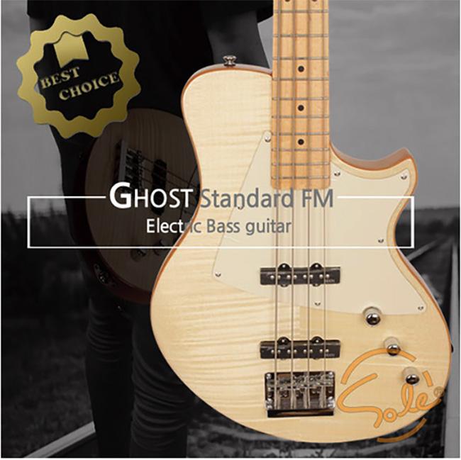 Sole Ghost Standard FM Bass