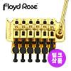 [벌크] Floyd Rose Original Bridge - 28mm Gold