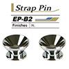 Gotoh Strap Pin Nickel(EP-B2 NI)