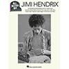 지미 헨드릭스 재즈 피아노 악보<br>Jimi Hendrix - All Jazzed Up! [00174441]