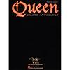 퀸 피아노 기타코드 악보집<br>Queen - Deluxe Anthology (Piano/Guitar Chord) [00308246]