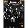 메탈리카 베이스 악보 (온라인 음원 포함)<br>Metallica: 1983-1988 (Bass Play-Along) [00234338]