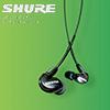 SHURE SE-215-UNI Black 이어폰 (리모트 마이크 케이블 버전)