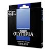 Olympia EBS-415 베이스기타 스트링