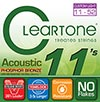 Cleartone PHOSPHOR BRONZE ACOUSTIC 11-52 (7411) 클리어톤 통기타 스트링