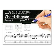 <font color=#262626>nine9 Chord diagram sticker for Guitar (CD901)</font>
