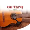 GuitarQ 기타Q (사운드홀에 장착) - 클래식기타용