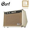 Cort AF 60 / 콜트 60와트 어쿠스틱(통기타) 앰프