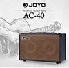JOYO AC-40 / 40W 충전식 통기타용 앰프