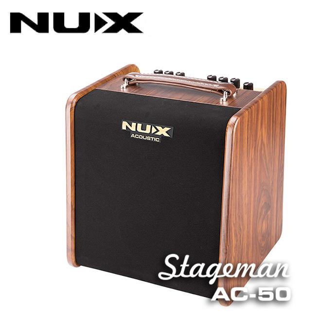 Nux Stageman AC-50 스테이지맨 50W 어쿠스틱기타 / 버스킹 앰프