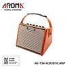 Aroma 충전식 휴대용 어쿠스틱 앰프 (AG-15A)