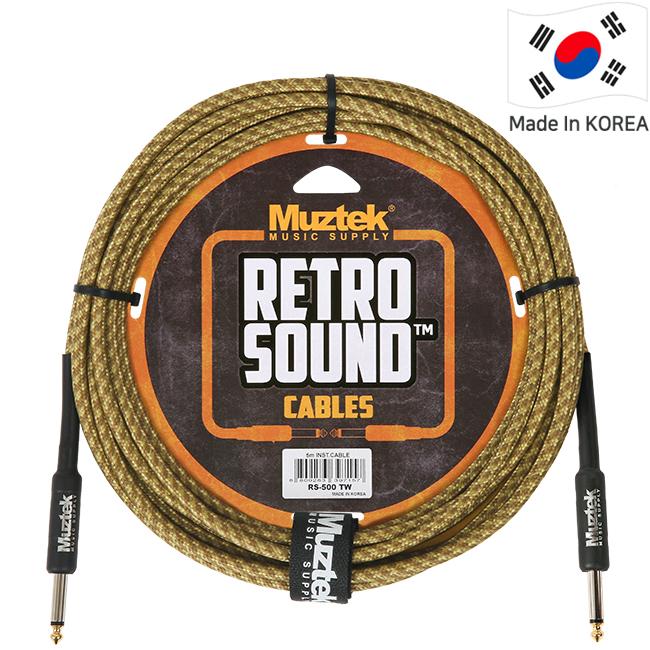 Muztek Retro Sound 기타&베이스 트위드 케이블(RS500 TW) 5m