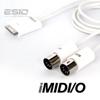 ESIO 미디케이블 iMIDI/0 (Cable for iOS)