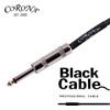 Corona Black Cable CBC30 케이블 3m