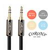 Corona 3535-C 오디오 케이블 (2M) / 무산소 동선 & 24k 금도금 메탈커넥터