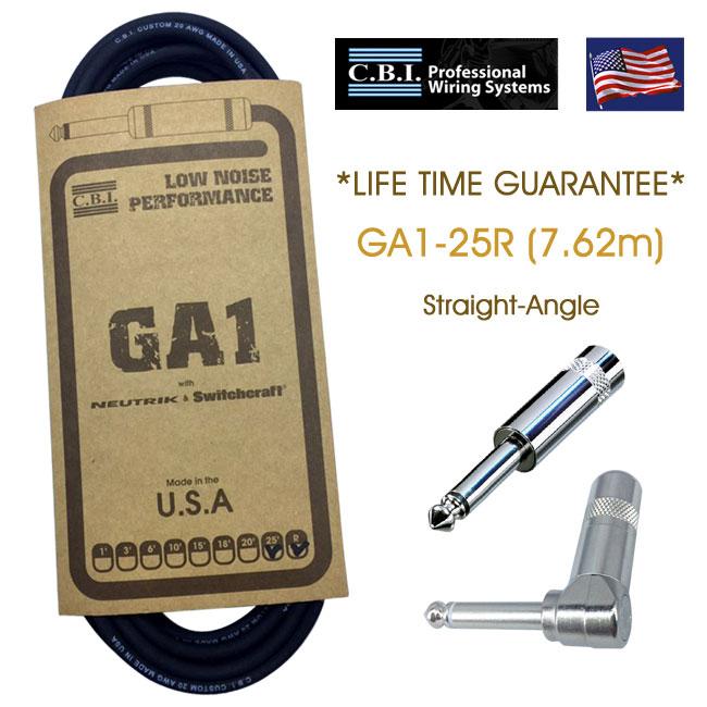 C.B.I 기타 베이스 케이블 GA1-25 1R (7.6M)