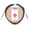 hussh Silent Cable 1.5m (Black)