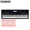 [AS가능정품] Casio 카시오 WK-6600 (한국형 리듬 탑재)