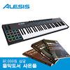 [음악도서 무료 증정] Alesis VI61 미디 컨트룰러 마스터키보드 / 레코딩무료강좌