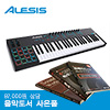 [음악도서 무료 증정] Alesis VI49 미디 컨트룰러 마스터키보드 / 레코딩무료강좌