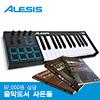 [음악도서 무료 증정]Alesis V25 미디 컨트룰러 마스터키보드 / 레코딩무료강좌