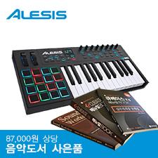 <font color=#262626>[음악도서 무료 증정]Alesis VI25 미디 컨트룰러 마스터키보드 / 레코딩무료강좌</font>
