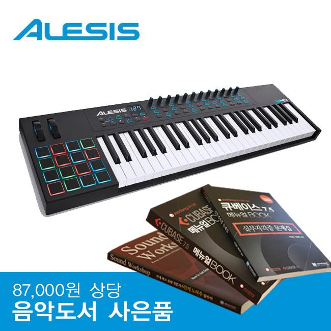 [음악도서 무료 증정] Alesis VI49 미디 컨트룰러 마스터키보드