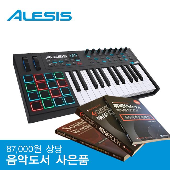 [음악도서 무료 증정]Alesis VI25 미디 컨트룰러 마스터키보드