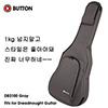 Button DB2100 GR / 통기타 케이스