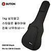 Button OB2100 BK / OM 바디 & 클래식기타 케이스